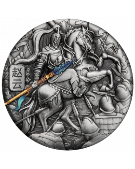 2021 5oz Tuvalu Chinese Warrior God-Zhao Yun .9999 Silver Coloured Antiqued Coin