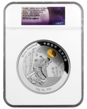 2015 1 kg China Moon Festival Panda With NASA Space Gold - NGC PF69 Ultra Cameo .999 Silver Proof