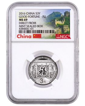 2016 8 Grams China New Years Celebration .999 Silver Proof Coin (NGC MS69)