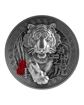 2022 2oz Chad Chinese Sexagenary Cycle Series - Tiger In the Forest .999 Silver Antique High Relief Coin