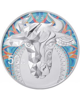 2021 150 gram China Lunar Year of the Ox .999 Silver Coloured Proof Coin
