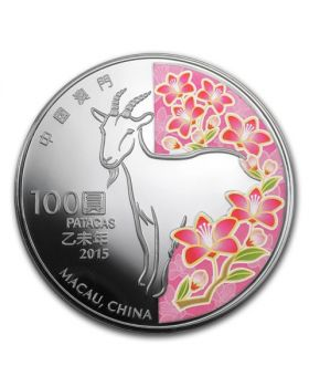 2015 Macau Goat 5oz 999 Fine Silver Proof Coin with colour