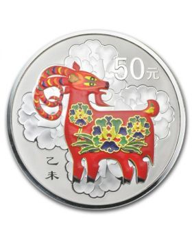 2015 5oz China Lunar Year of the Goat .999 Silver Colorized Proof Coin