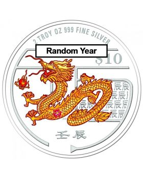 Random Year 2oz Singapore Lunar .999 Silver Coin (Frosted)
