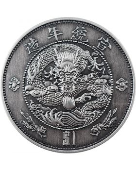 2020 1 oz China Central Mint Water Dragon Silver Dollar Six 999 Silver Antique Restrike