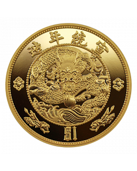 2020 1 oz China Central Mint Water Dragon Dollar Six 999 Gold Restrike Premium Uncirculated