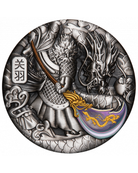 2020 5 oz Tuvalu Chinese Warrior God - Guan Yu .9999 Silver Coloured Antiqued Coin
