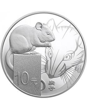 2020 30 gram China Lunar Year of the Rat 999 Silver Proof Coin