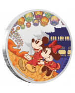 2020 1 oz Niue Disney Year of the Mouse - Happiness .999 Silver Proof Coin