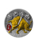 2021 2oz Chad Chinese Sexagenary Cycle series - Ox On The Road .999 Silver Antique High Relief Coin