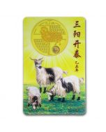 2015 0.3 gram Singapore Year of the Goat .9999 Gold Proof Coin