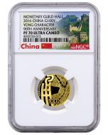 2016 8 gram China Ningbo Assembly Hall 90th Anniversary 999 Gold Proof Coin (NGC PF70 UC)