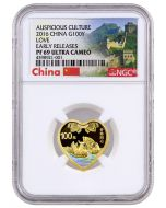 2016 8 gram China Auspicious Culture - Love 999 Gold Proof Coin (NGC PF69 UC)