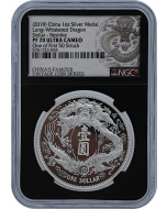 2019 1 oz China Long-Whiskered Dragon Dollar Four 999 Silver Restrike Premium Uncirculated (NGC PF70 UC First Struck)