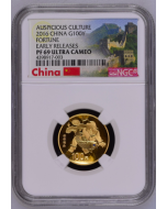 2016 8 gram China Auspicious Culture - Fortune .999 Gold Proof Coin (NGC 69 UC Early Release)