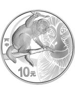 2016 1oz China Lunar Year of the Monkey .999 Silver Proof Coin