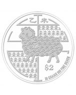 2015 20gram Singapore Lunar Year of the Goat  .999 Fine Silver Proof Coin