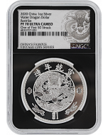 2020 1 oz China Central Mint Water Dragon Silver Dollar Six 999 Silver Restrike Premium Uncirculated (NGC PF70 One of First 50 Strike)