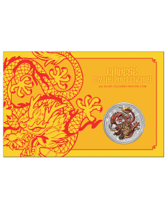 2021 1 oz Australia Chinese Myths and Legends - Dragon 9999 Silver Coloured BU Coin (In Card)