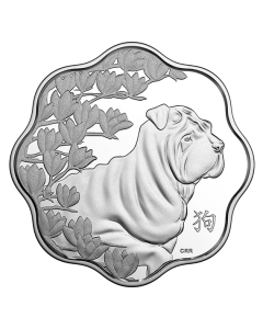 2018 26.7grams Canada Lunar Year of the Dog .9999 Silver Proof Lotus Coin