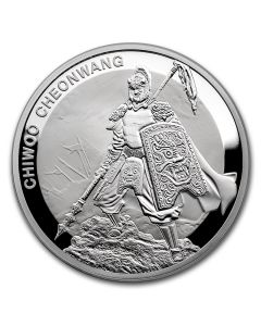 2016 1 oz South Korea Chiwoo Cheonwang .999 Silver Proof Medal (Special Edition)