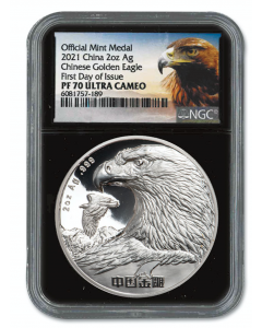 2021 2oz Chinese Golden Eagle 999 Silver Medal (NGC PF70 - FDI)