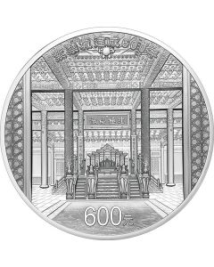 2020 2 kg China The 600th Anniversary of the Forbidden City .999 Silver Proof Coin