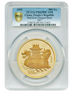 1995 5 oz China Maritime - Dragon Boat 999 Gold Proof Coin (PCGS PR69 DCAM)