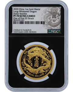 2020 1 oz China Long-Whiskered Dragon Dollar Four 999 Gold Restrike Premium Uncirculated (NGC PF70 UC First Struck)