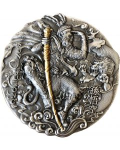 2020 2 oz Niue Journey to the West - Sun Wukong .999 Silver Antique Ultra High Relief Coin