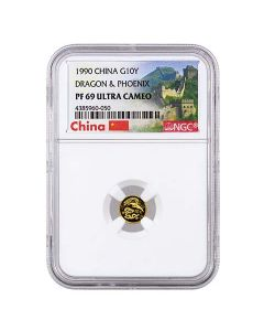1990 1 gram China Dragon and Phoenix .999 Gold Proof Coin NGC PF69