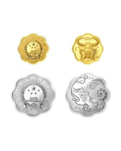 2021 China Lunar Year of the Ox .999 Plum Blossom Shaped Gold And Silver Proof Coin Set
