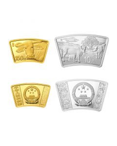 2021 China Lunar Year of the Ox .999 Hand Fan Shaped Gold And Silver Proof Coin Set
