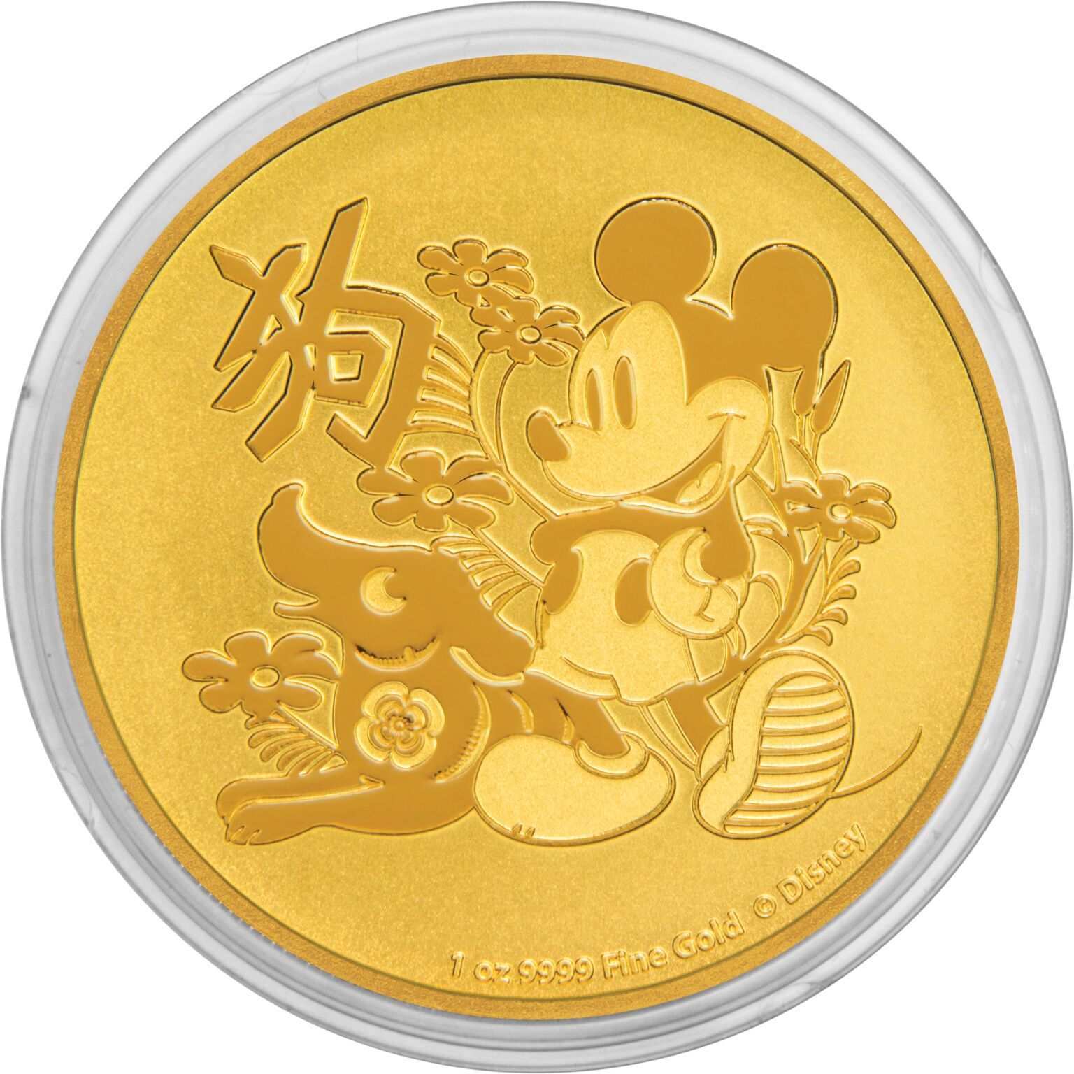 2018 1 Oz Niue Disney Lunar Year Of The Dog 9999 Gold