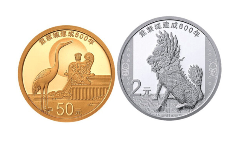 The 600th Anniversary of the Forbidden City gold and silver commemorative coins